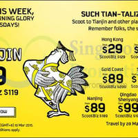 Read more about Scoot From $9 2hr Promo Air Fares (7am - 9am) 10 Mar 2015