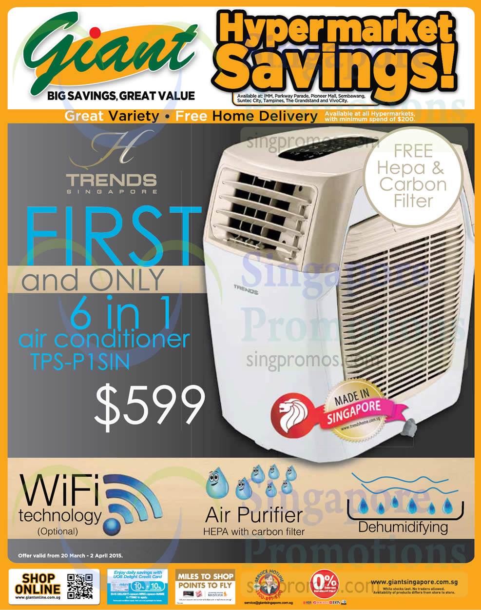 Trends TPS-P1SIN Air Conditioner