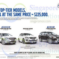 Read more about Volvo XC60 R-Design, Ocean Race XC60 & XC90 Offers 28 Mar 2015