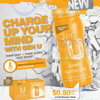 Read more about Brand's New Gen U Ginseng Nutritive Drink Launch Promo 14 Apr - 25 May 2015