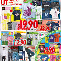 Read more about Uniqlo Islandwide Limited Offers 2 - 9 Apr 2015