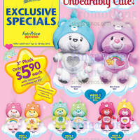 Read more about Cheers New CareBears Collectibles 7 Apr - 18 May 2015