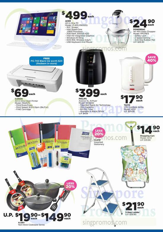 Electronics Home Basics Household Appliances Airfryer