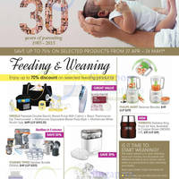 Mothercare 30th Anniversary Promo 27 Apr - 24 May 2015