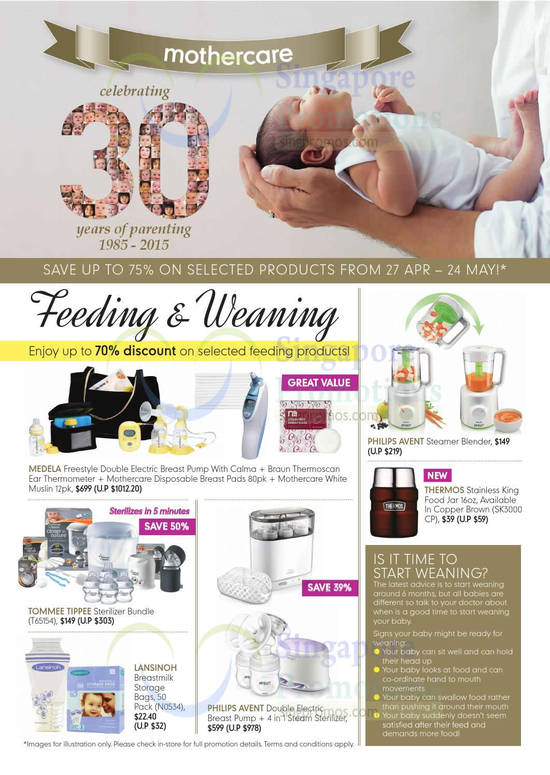 Feeding n Weaning, Philips Avent, Medela Breast Pump, Sterilizer
