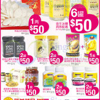 Read more about Hockhua Tonic Mother's Day Promotion 22 Apr - 31 May 2015