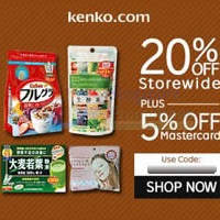 Kenko.com 25% OFF SK-II, Kanebo, Kose & More (NO Min Spend) 1-Day Coupon Code 21 Apr 2015