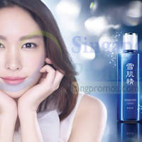 Read more about Kose Beauty Fair @ Causeway Point 20 - 26 Apr 2015
