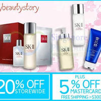 My Beauty Story 25% OFF SK-II, Clarins & More (NO Min Spend) 1-Day Coupon Code 26 May 2015