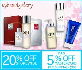 My Beauty Story 13 Apr 2015