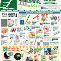 Read more about Tokyu Hands Free 5% Discount Coupon & Other Offers 3 Apr - 3 May 2015