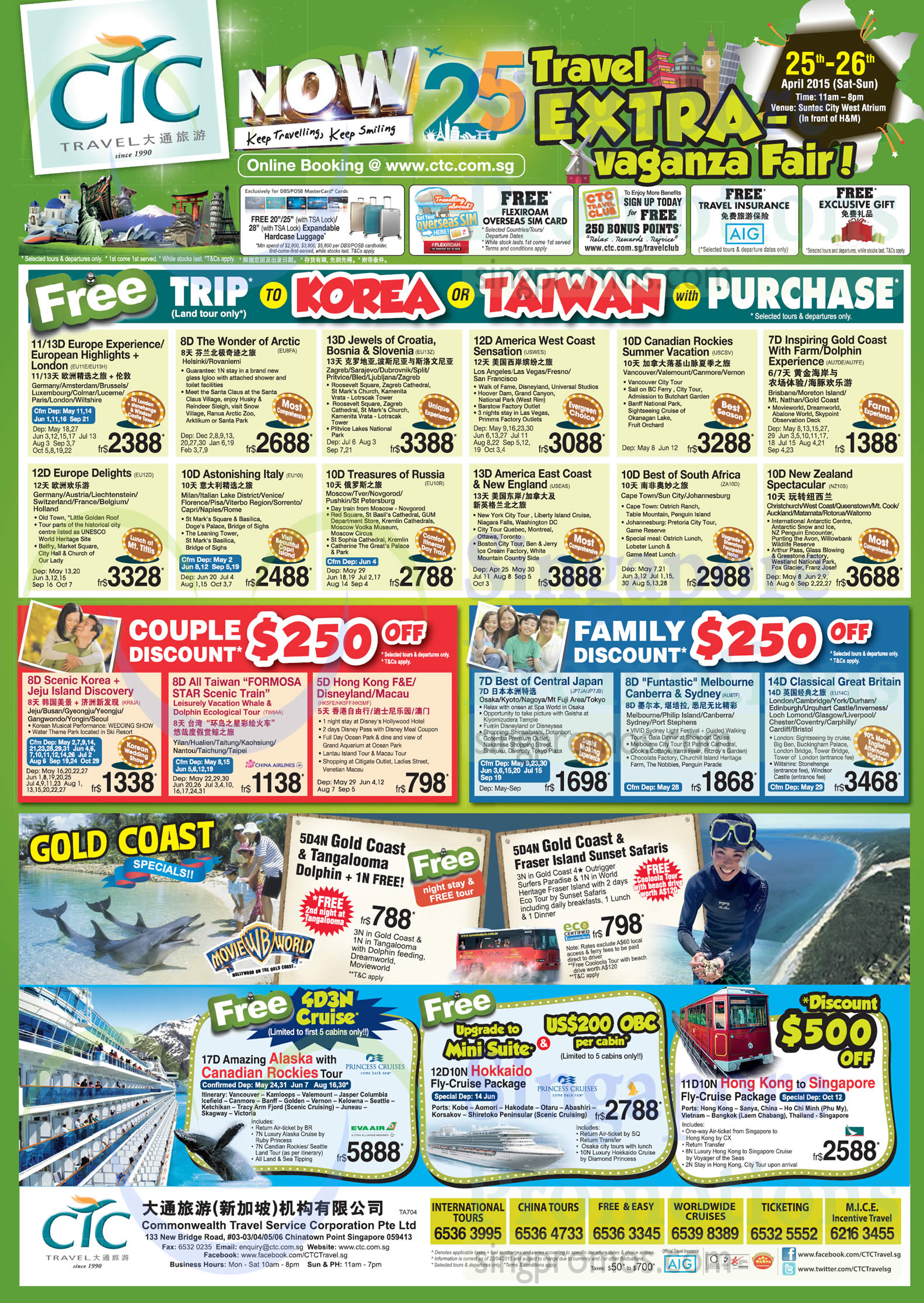 Tour Packages, Couple, Family Discount, Korea, Taiwan Gold Coast, South Africa, Italy, Europe, America, Canada, Japan, Britain, Taiwan, Hong Kong