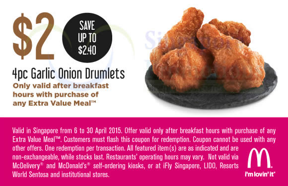 (With Purchase of EVM) 2.00 4pc Garlic Onion Drumlets