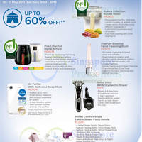 Read more about Philips Carnival SALE (May 2015) @ Toa Payoh 15 - 17 May 2015