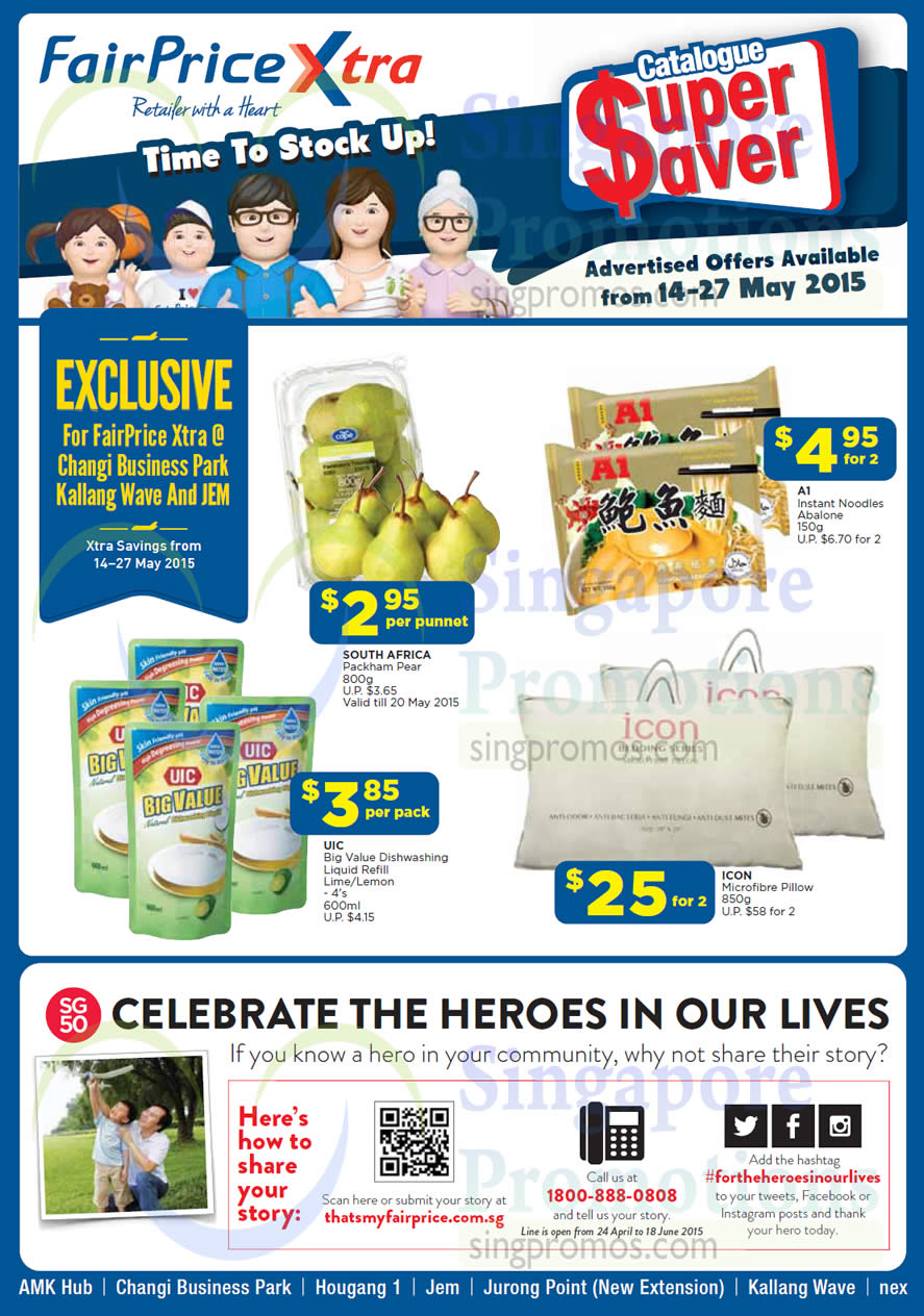 Icon Microfibre Pillow, A1 Instant Noodles Abalone, UIC Big Value Dishwashing Liquid Refill, South Africa Packham Pear