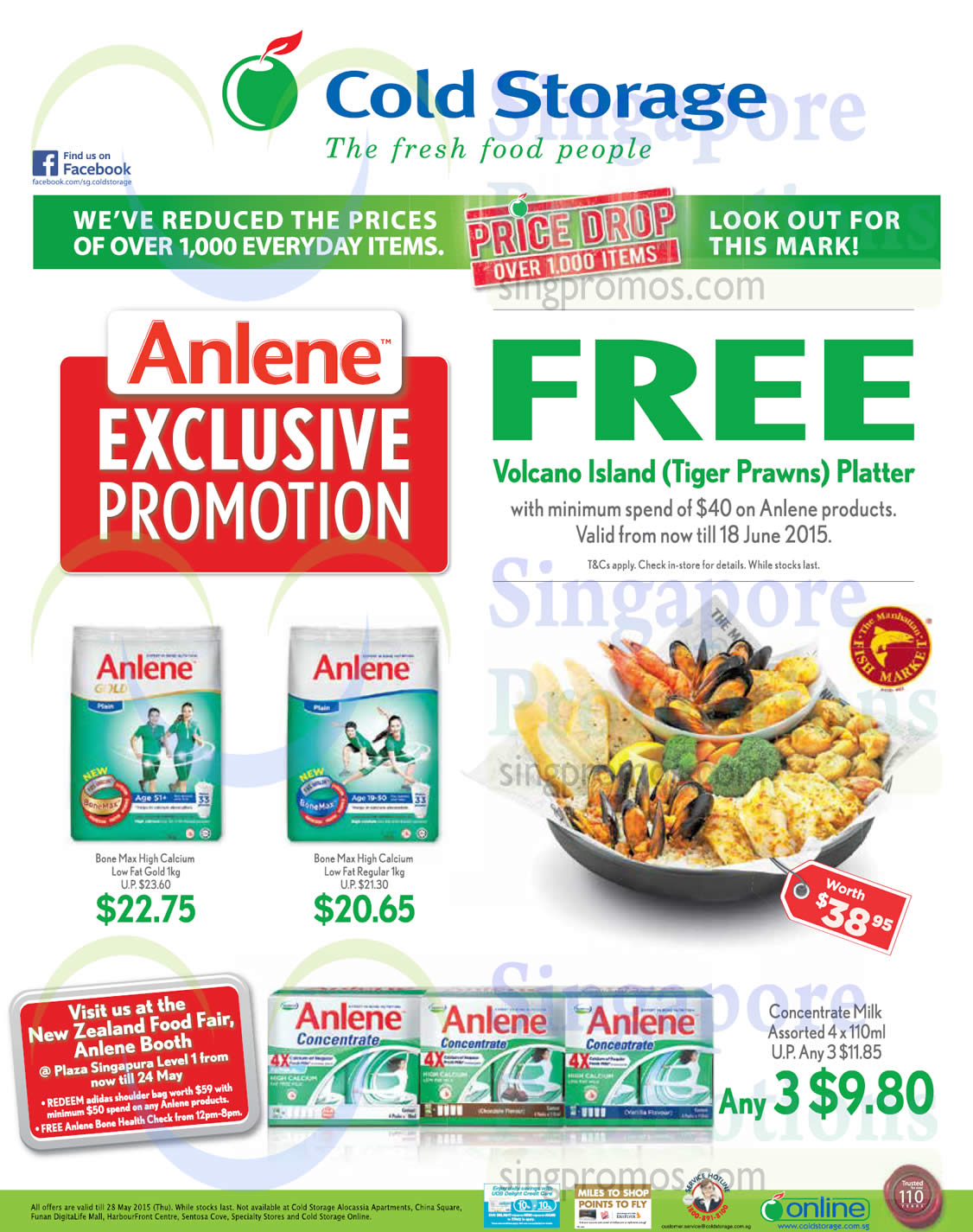Cold Storage Anlene 22 May 2015