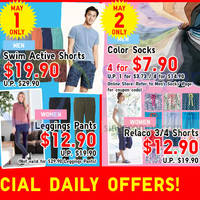 Read more about Uniqlo Islandwide Limited Offers 30 Apr - 3 May 2015