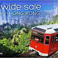 Hotels.com Up To 50% Off 48hr Worldwide Sale 27 - 28 May 2015