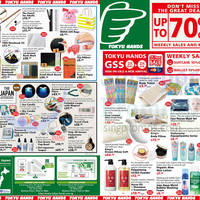 Read more about Tokyu Hands Up To 70% Off Offers 29 May 2015