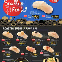 Read more about Itacho Sushi Up To 20% Off Promo 18 May 2015
