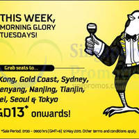Read more about Scoot fr $13 2hr Promo Air Fares (7am - 9am) 12 May 2015