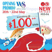 Read more about Sushi Express $1+/plate Promo @ White Sands 20 - 22 May 2015