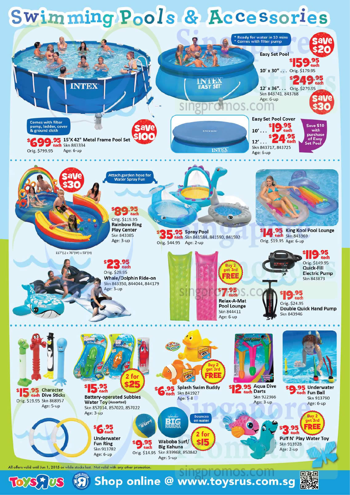 Swimming pools n accessories toys r us hot outdoor for Swimming pool accessories