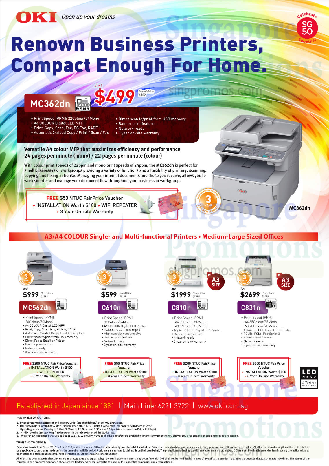 A3, A4 Colour Single, Multi Functional Printers