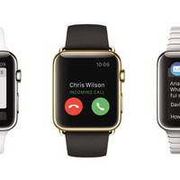 Read more about Apple Watch Arrives in Singapore From 26 Jun 2015
