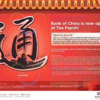Read more about Bank of China Up To 1.65% p.a. Savings Account New Outlet Promo 29 Jun - 11 Jul 2015