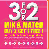 Read more about Guardian Buy 2 Get 1 FREE Promotion 26 Jun - 15 Jul 2015