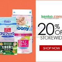 Read more about Kenko.com 20% OFF SK-II, Kanebo, Kose & More (NO Min Spend) Coupon Code 17 - 23 Jun 2015
