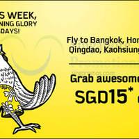Read more about Scoot fr $15 2hr Promo Air Fares (7am - 9am) 30 Jun 2015