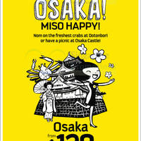 Read more about Scoot Osaka fr $129 Promo Fares 8 - 11 Jun 2015