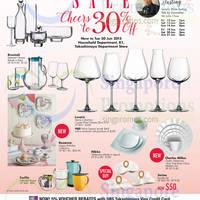 Read more about Takashimaya Branded Glassware Offers 12 - 30 Jun 2015