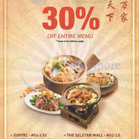 Read more about AOne Claypot House 30% Off Entire Menu (10.30am to 5pm) @ 8 Outlets 16 Jul 2015