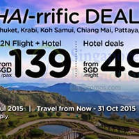 Read more about Air Asia Go fr $139/pax 3D2N Flights + Hotel + Taxes Promo 20 - 26 Jul 2015