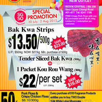 Read more about Fragrance Foodstuff Bakkwa, Floss & Other Promotions 30 Jul - 2 Aug 2015