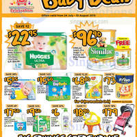 Read more about Giant Hypermarket Baby Deals 24 Jul - 10 Aug 2015