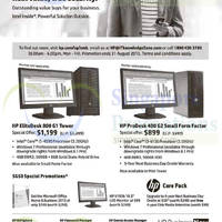 HP Business Desktop PC Offers 29 Jul 2015