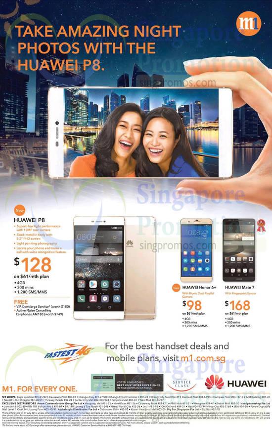 Huawei P8, Huawei Honor 6plus, Huawei Mate 7