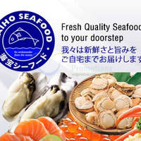 Read more about Kaiho Seafood 30% OFF (NO Min Spend) Coupon Code 29 Jul - 3 Aug 2015