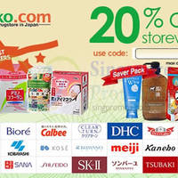 Kenko.com 20% OFF SK-II, Kanebo, Kose & More (NO Min Spend) 1-Day Coupon Code 1 Sep 2015