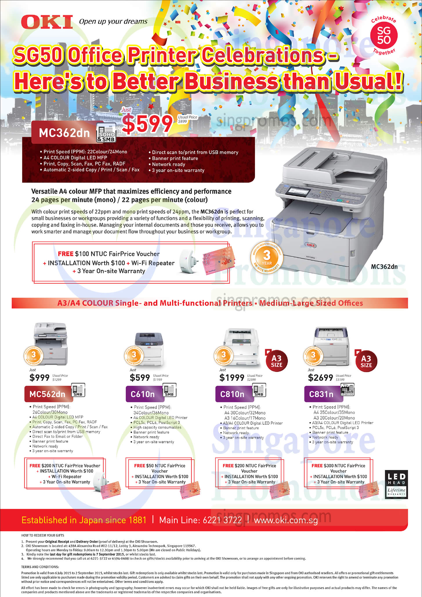 Printers A3, A4 Colour Single, Multi-Functional