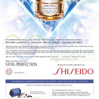 Read more about Shiseido @ Takashimaya Department Store 30 Jul - 6 Aug 2015