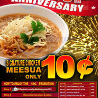Read more about Snackz It 10 Cents Signature Chicken Meesua @ Selected Outlets 27 Jul - 6 Aug 2015