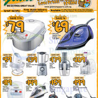 Read more about Philips Appliances Offers @ Giant Hypermarket 21 Aug - 3 Sep 2015