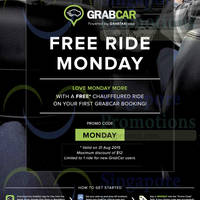 GrabCar FREE Rides 1-Day Promo Code (First-Time Customers) 31 Aug 2015