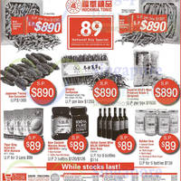 Read more about Hockhua Tonic National Day Specials 9 Aug 2015