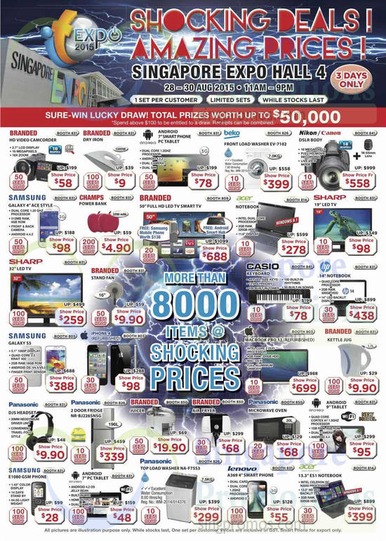 IT Expo Shocking Deals 25 Aug 2015